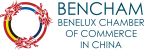Benelux Chamber of Commerce CIL CHINA