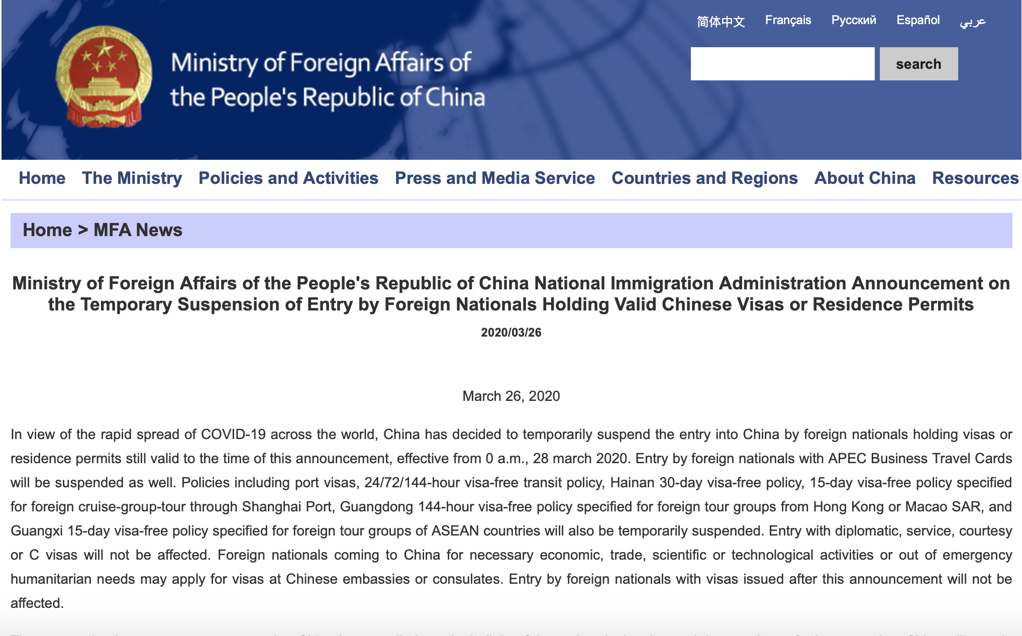 Chinese government supsend foreign entry to China temporary